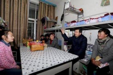 西藏大学宿舍怎么样