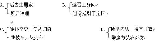 福州市高中毕业班质量检测语文试题