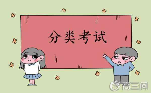 2018重庆各大学高职分类考试录取分数线