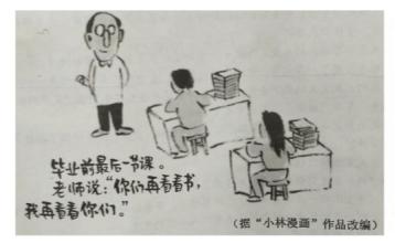 2019广西高考语文试题及答案【word精校版】