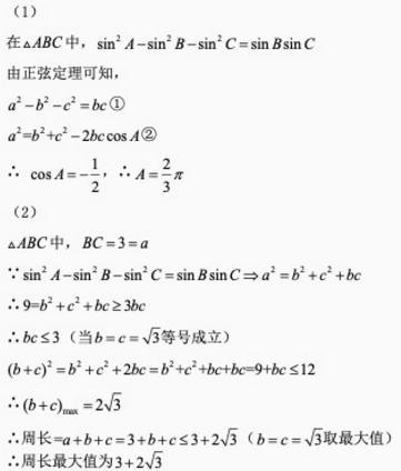 2020新疆高考理科数学试题及答案解析