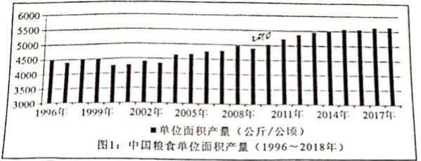 2021年陕西高考语文真题