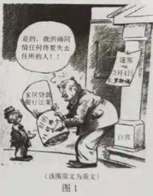 2021年广东高考历史真题